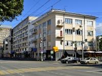 叶卡捷琳堡市, Malyshev st, 房屋24