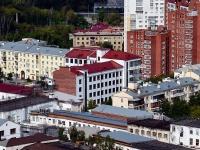 Екатеринбург, улица Малышева, дом 2Б. суд Верх-Исетский и Железнодорожные районные суды