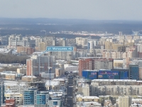 叶卡捷琳堡市, Malyshev st, 房屋 4Б. 公寓楼