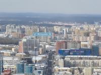 Yekaterinburg, Malyshev st, house 4Б. Apartment house