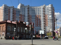 neighbour house: st. Malyshev, house 4Б. Apartment house