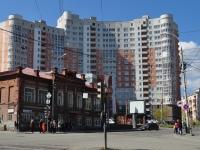 Екатеринбург, улица Малышева, дом 4Б. многоквартирный дом
