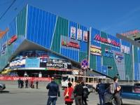 叶卡捷琳堡市, 购物娱乐中心 АЛАТЫРЬ, Malyshev st, 房屋 5