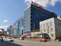 neighbour house: st. Malyshev, house 5. retail entertainment center АЛАТЫРЬ