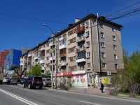 neighbour house: st. Malyshev, house 7. Apartment house with a store on the ground-floor