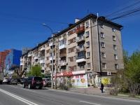 Екатеринбург, улица Малышева, дом 7. жилой дом с магазином