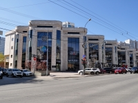 neighbour house: st. Malyshev, house 8. shopping center ARCHITECTOR