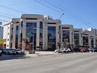Екатеринбург, улица Малышева, дом 8. торговый центр ARCHITECTOR