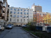 Екатеринбург, улица Малышева, дом 31А. многофункциональное здание