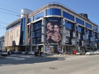 "neighbour house: st. Malyshev, house 16. shopping center ""Гермес-Плаза"""