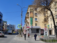 Екатеринбург, улица Малышева, дом 17А. многоквартирный дом