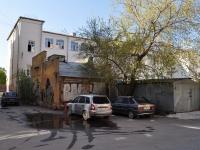Екатеринбург, улица Малышева, дом 19. офисное здание