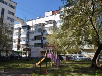 neighbour house: st. Malyshev, house 21/2. Apartment house