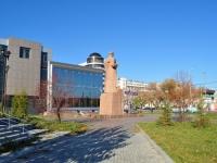 Yekaterinburg, monument И.М. МалышевуMalyshev st, monument И.М. Малышеву