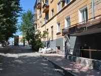 Yekaterinburg, Gagarin st, house 1. Apartment house
