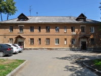neighbour house: st. Gagarin, house 3Б. Apartment house