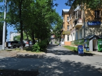 neighbour house: st. Gagarin, house 7. Apartment house