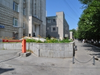 Yekaterinburg, Gagarin st, house 8. office building