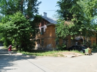 Yekaterinburg, Gagarin st, house 11. Apartment house