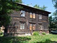 Екатеринбург, улица Гагарина, дом 13А. многоквартирный дом
