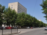 Yekaterinburg, Gagarin st, house 14. office building