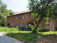 neighbour house: st. Gagarin, house 15А. Apartment house