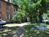 Yekaterinburg, Gagarin st, house 15. Apartment house