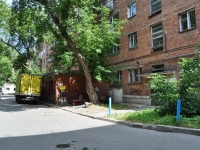 Yekaterinburg, Gagarin st, house 20. Apartment house