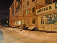 Yekaterinburg, Gagarin st, house 22. Apartment house with a store on the ground-floor