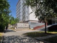 叶卡捷琳堡市, Gagarin st, 房屋 23/СТР. 建设中建筑物