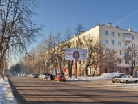 Yekaterinburg, Gagarin st, house 27. Apartment house