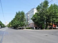 neighbour house: st. Gagarin, house 27. Apartment house