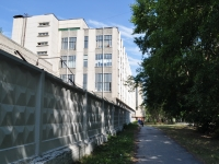 neighbour house: st. Gagarin, house 28/10. office building