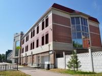 neighbour house: st. Gagarin, house 28Б. governing bodies Управление Федеральной службы по техническому и экспортному контролю по Уральскому федеральному округу