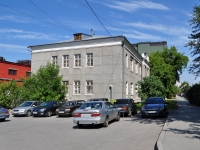 neighbour house: st. Gagarin, house 28. office building