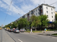 neighbour house: st. Gagarin, house 35. Apartment house