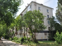 Yekaterinburg, Gagarin st, house 37. Apartment house