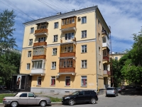 Yekaterinburg, Gagarin st, house 45. Apartment house