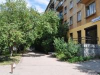 neighbour house: st. Gagarin, house 49. Apartment house