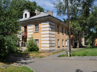 neighbour house: st. Gagarin, house 53А. Apartment house