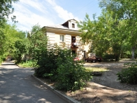 Yekaterinburg, Gagarin st, house 55А. Apartment house