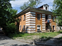 Yekaterinburg, Gagarin st, house 55Б. Apartment house