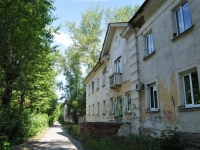 neighbour house: st. Gagarin, house 57. prophylactic center