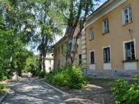 neighbour house: st. Gagarin, house 59А. Apartment house