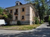 Yekaterinburg, Gagarin st, house 59Б. Apartment house