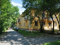 neighbour house: st. Gagarin, house 59. Apartment house