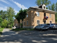 neighbour house: st. Gagarin, house 61А. Apartment house