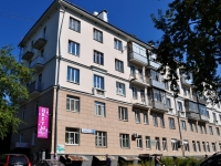 neighbour house: st. Gagarin, house 22. Apartment house with a store on the ground-floor