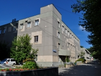 neighbour house: st. Gagarin, house 6. office building