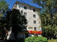neighbour house: st. Gagarin, house 18А. Apartment house